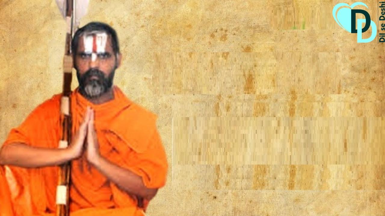 lakshmi prapanna jeeyar swami