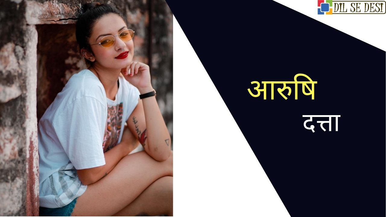 Arushi Dutta Biography in Hindi