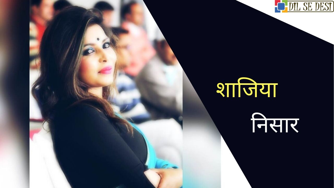 Shazia Nisar (News Anchor) Biography in Hindi