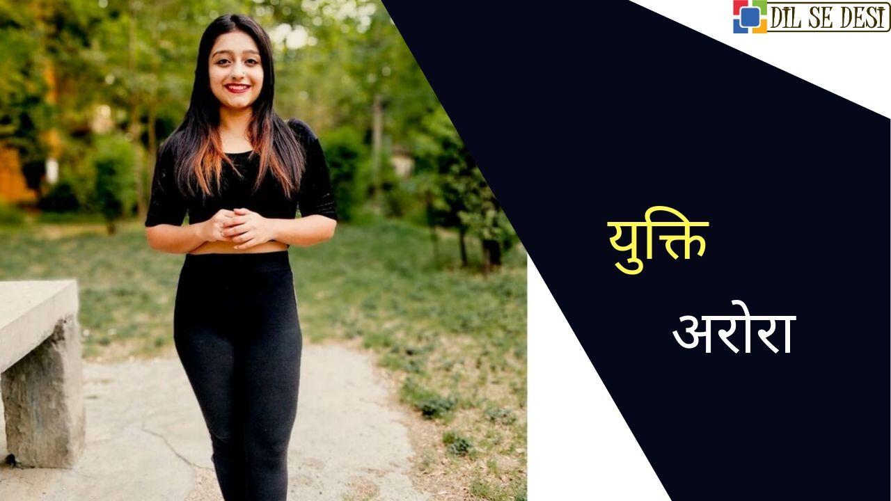 Yukti Arora (MTV Roadies) Biography in Hindi