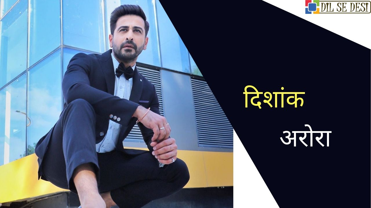Dishank Arora Biography in Hindi