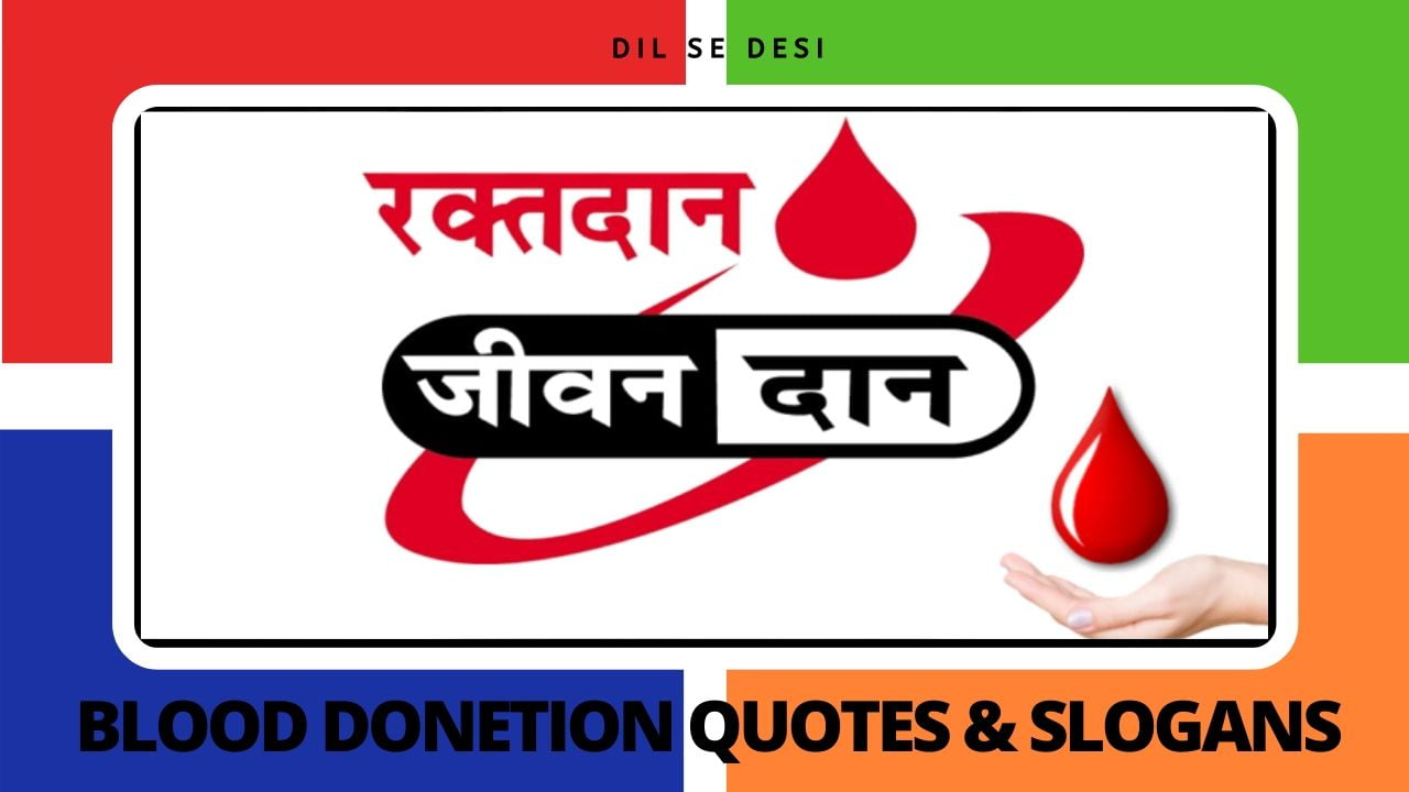 Blood Donation Quotes or Slogans in Hindi
