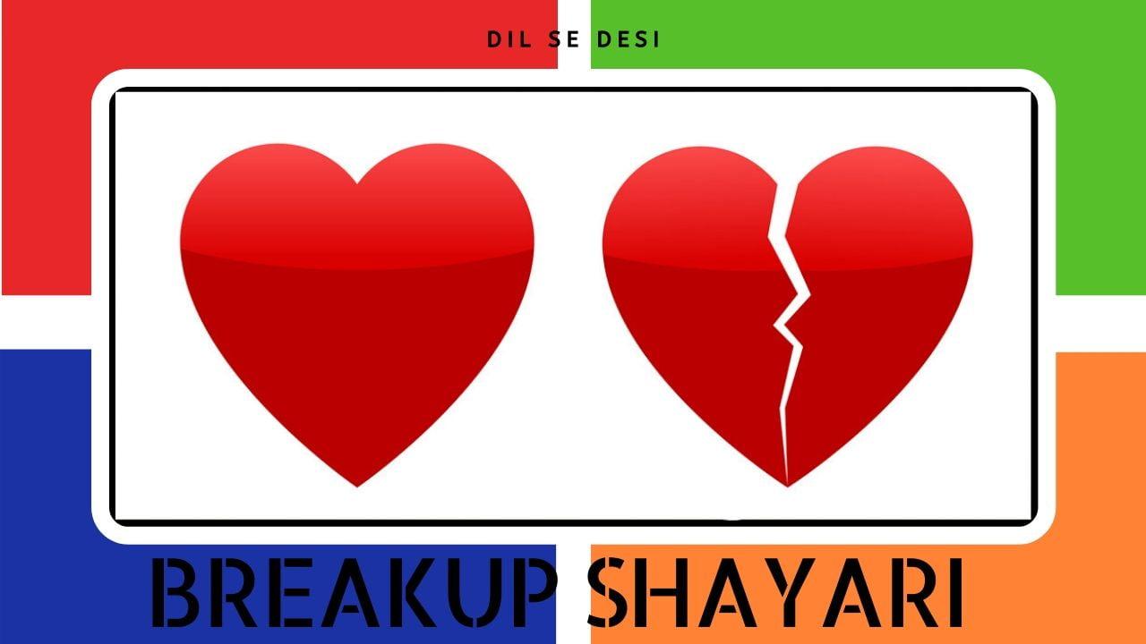 Breakup Shayari, Quotes, SMS or Status in Hindi