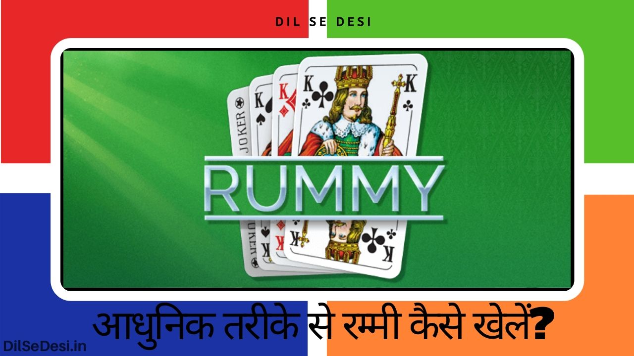 How to play Rummy in modern way