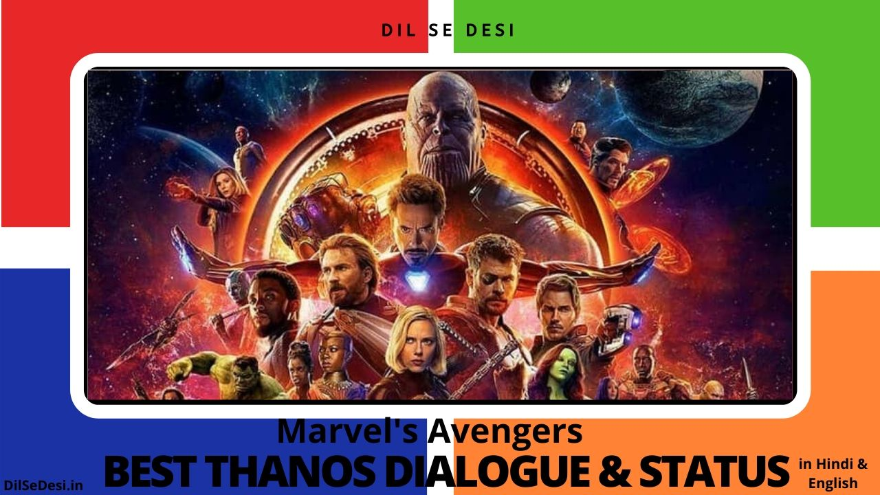 Marvel's Avenger Best Thanos Quotes, Dialogue, Status & Images in Hindi