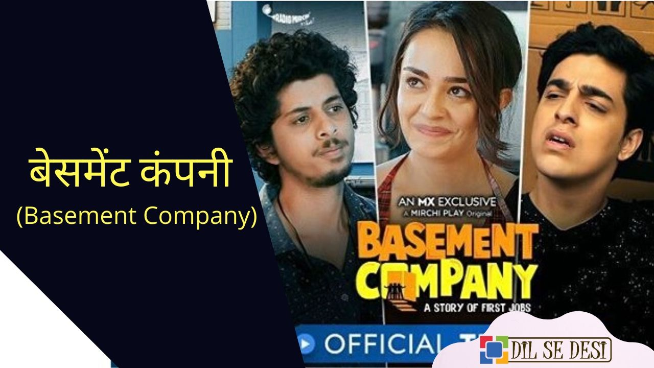 Basement Company (MX Player) Web Series Details in Hindi