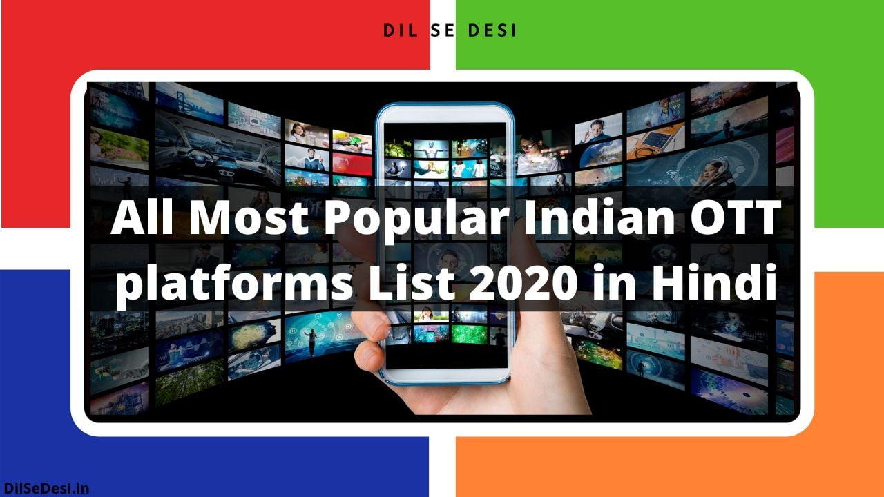 All Most Popular Indian OTT platforms List 2020 in Hindi