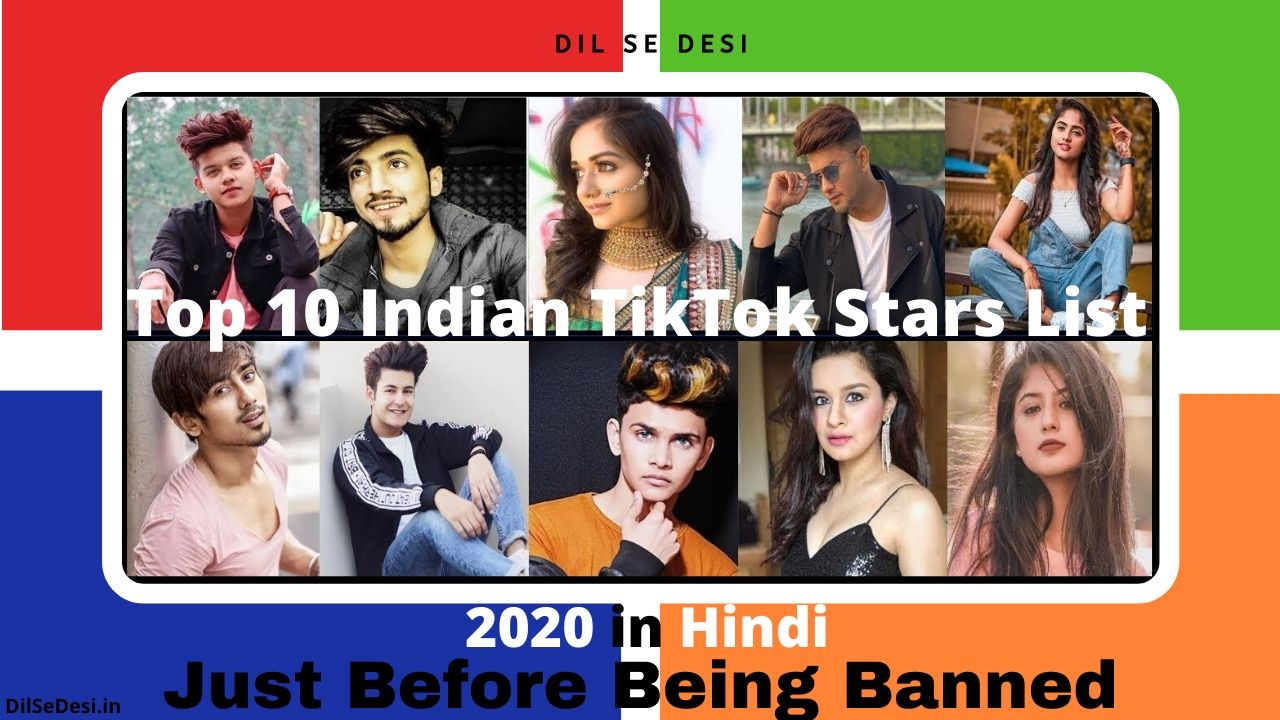 Top 10 Indian TikTok Stars List 2020 in Hindi Just Before Being Banned