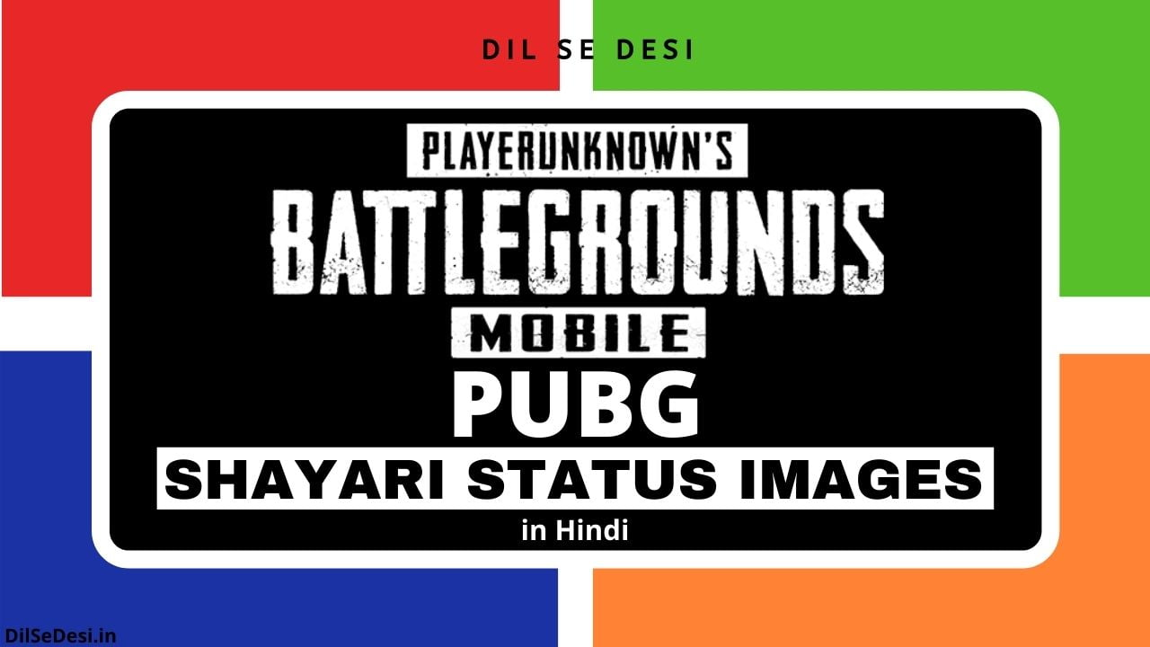 Best PUBG Status, Shayari, Quotes Images in Hindi