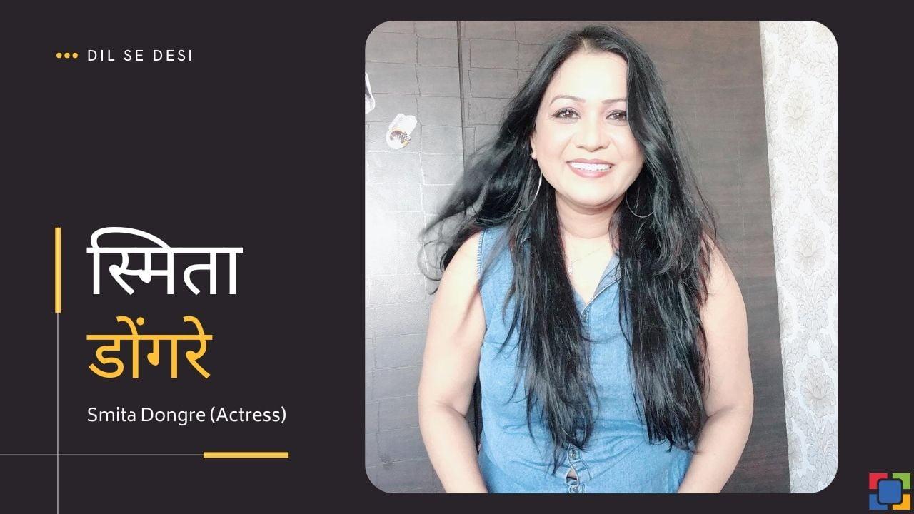 Smita Dongre (Actress)