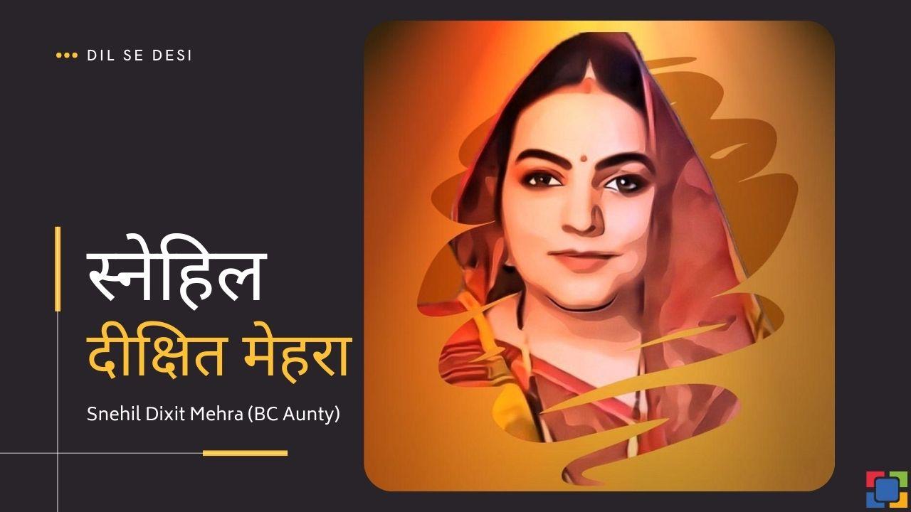 Snehil Dixit Mehra (Actress)