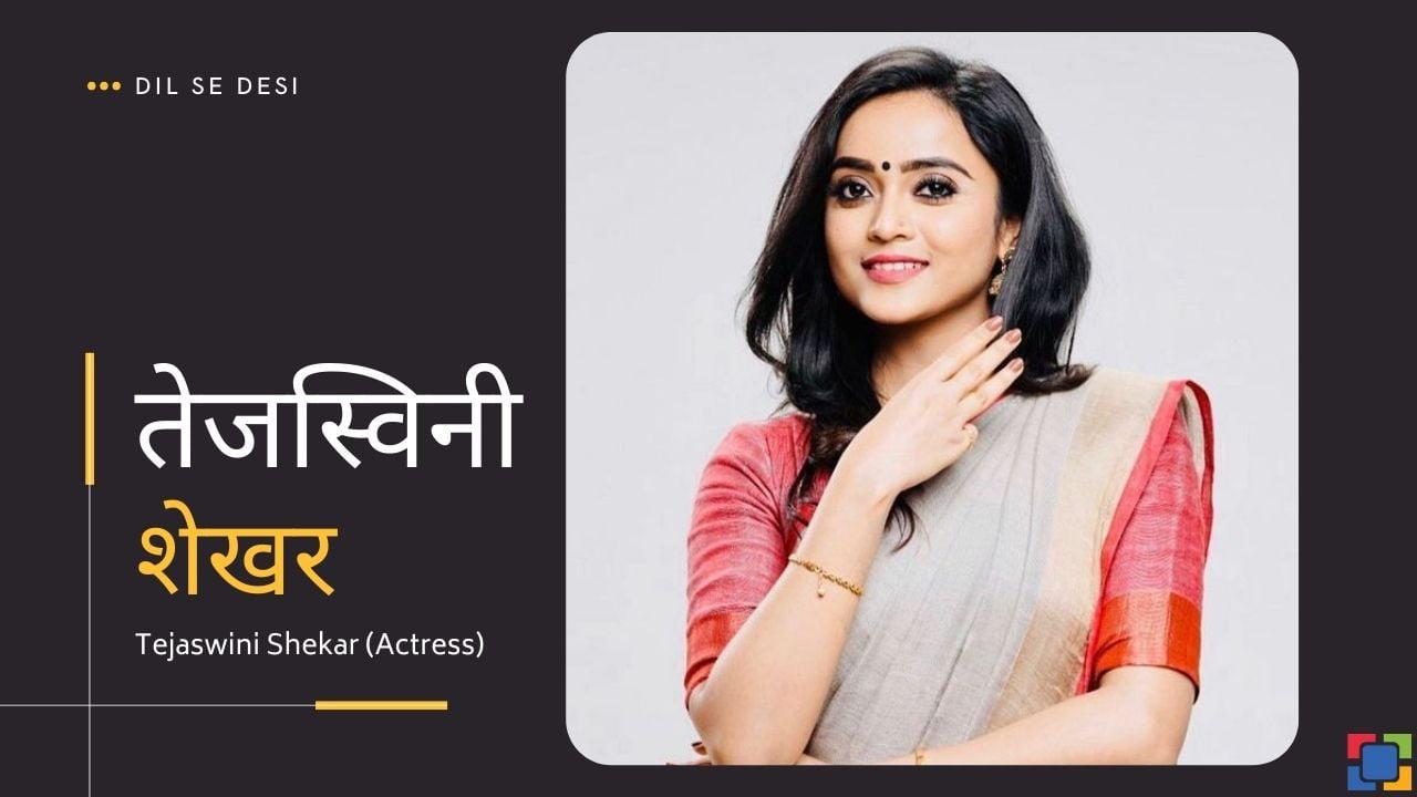 Tejaswini Shekar (Actress)